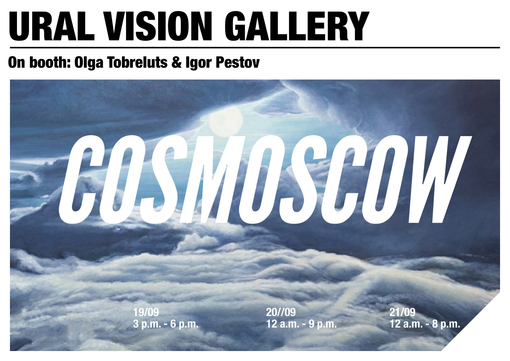 Ural Vision Gallery на Cosmoscow